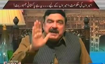 Stop Me, If You Can - Sheikh Rasheed Challenges Khawaja Saad Rafique