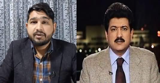 Story of Hamid Mir's Fake News Against PTI Govt - by Mughees Ali
