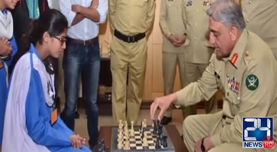 Story of The Girl Who Played Chess With Army Chief General Qamar Javed Bajwa