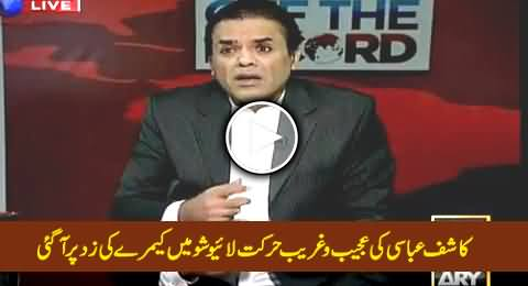 Strange Gestures of Kashif Abbasi Caught on Camera During Live Show