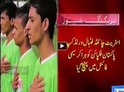 Street Child Football World Cup Team: Pakistan in Semi Final After Beating Philippine
