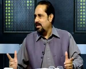 Such Time (Discussion on the Situation of Karachi) – 25th June 2015