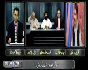 Such Time (Karachi Operation And Current Situation) – 10th July 2015