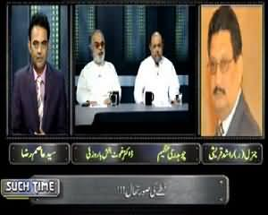 Such Time (One Year Completed of Operation Zarb-e-Azb) – 15th June 2015