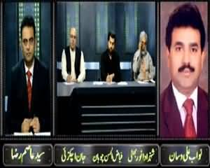 Such Time (There Is Nothing in Politics of Allegations) – 3rd July 2015