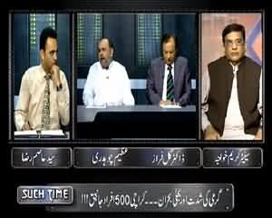 Such Time (Who Is Responsible For Deaths in Karachi) – 24th June 2015
