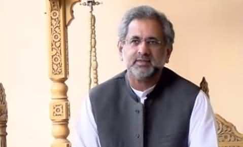 Sugar Commission Report Was Made Public To Hide The Truth - Shahid Khaqan Abbasi Media Talk