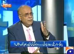 Sunbal Rape Case Like Incidents Are Common in Pakistan, Not so Strange - Najam Sethi