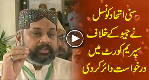 Sunni Itehad Council Files Petition Against Geo in Supreme Court