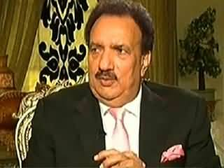 Suno (Deal Done Between PTI and PMLN - Rehman Malik) - 29th December 2014