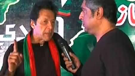 Suno (Imran Khan Special Interview From D Chowk) – 16th September 2014