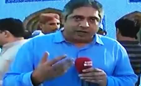 Suno On Express News (Special Program From Minaj Ul Quran) – 23rd June 2014