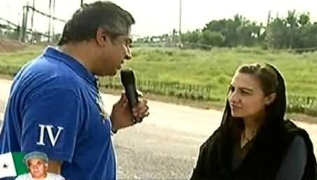 Suno (Politicians Should Behave Wisely) – 12th August 2014