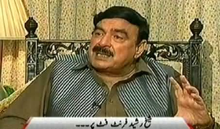 Suno (Sheikh Rasheed Ahmad Exclusive Interview) – 21st October 2014