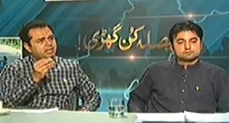 Suno (Will Nawaz Sharif Resign From Prime Minister Ship) – 11th August 2014