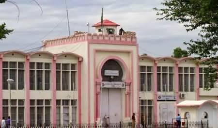 Superintendent Adiala Jail Rawalpindi Refused to Hang Death Row Prisoner