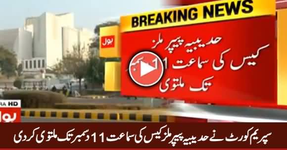 Supreme Court Adjourned Hudabiya Paper Mills Case Till 11 December