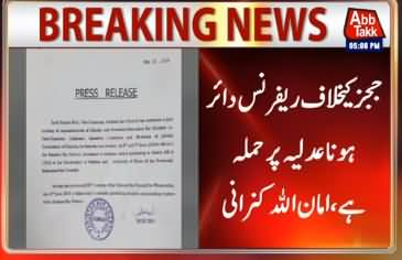 Supreme Court Bar Announces Solidarity with Justice Qazi Faez Isa