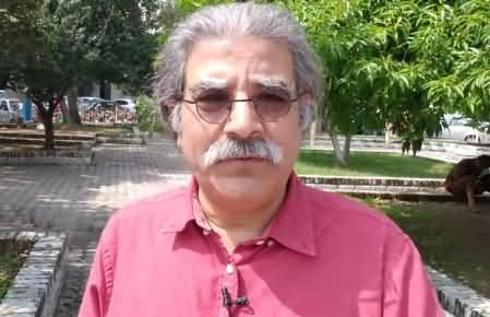 Supreme Court Bench Hearing Justice Qazi Faiz Esa Petitions Dissolved - Sami Ibrahim Analysis