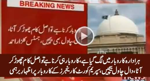 Supreme Court Expresses Anger on Rangers Partnership in the Filling Station Business