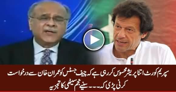 Supreme Court Feeling Pressure From Imran Khan - Najam Sethi