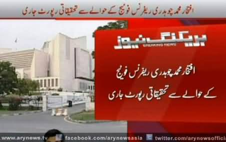 Supreme Court Issued Verdict on Iftikhar Chaudhry's Last Day Full Court Reference Case