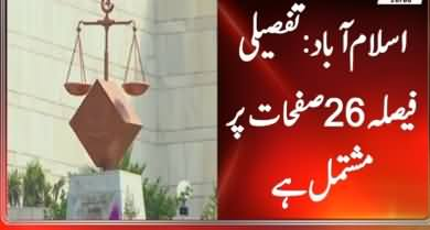 Supreme Court Issues Detailed Verdict Over Construction of Dams