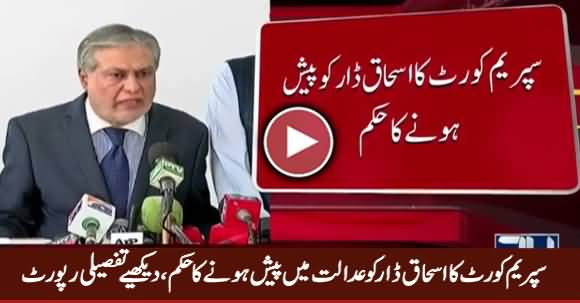 Supreme Court Orders Ishaq Dar To Appear Before Court