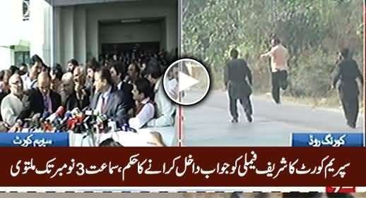 Supreme Court Orders Nawaz Sharif & His Family to Submit Reply & Adjounrs Case Till Thursday