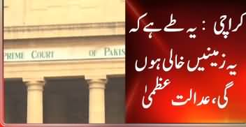 Supreme Court Orders Removal of All Business Activities From Military Land in Karachi