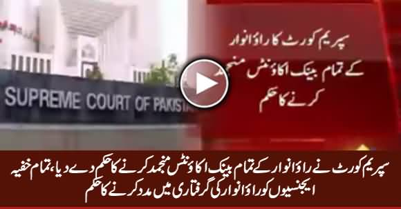 Supreme Court Orders To Freeze Rao Anwar's Accounts, Issues Contempt Notice