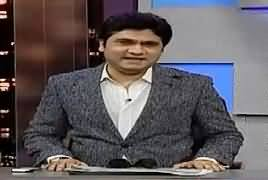 Syasi Theater (Comedy Show) – 10th April 2019