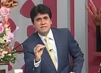 Syasi Theater (Comedy Show) – 12th April 2016