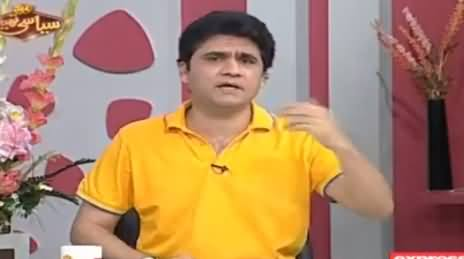 Syasi Theater (Comedy Show) - 13th July 2016