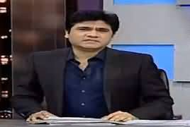 Syasi Theater (Comedy Show) – 13th June 2019