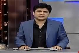 Syasi Theater (Comedy Show) – 16th July 2019