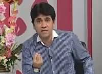 Syasi Theater (Comedy Show) – 18th April 2016