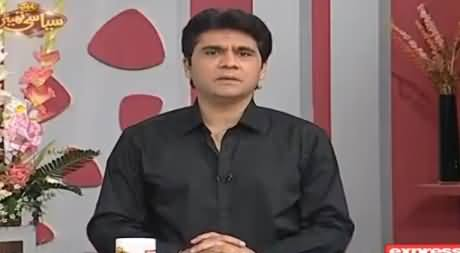 Syasi Theater (Comedy Show) – 18th May 2016
