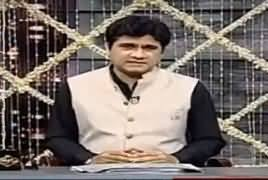 Syasi Theater (Comedy Show) – 19th August 2019