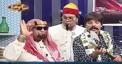 Syasi Theater (Comedy Show) - 19th July 2016