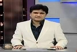 Syasi Theater (Comedy Show) – 19th June 2019