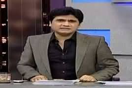 Syasi Theater (Comedy Show) – 20th June 2019