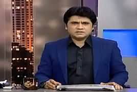 Syasi Theater (Comedy Show) – 20th September 2018