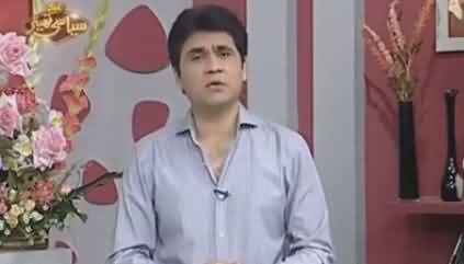Syasi Theater (Comedy Show) - 24th August 2016