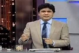 Syasi Theater (Comedy Show) – 24th June 2019