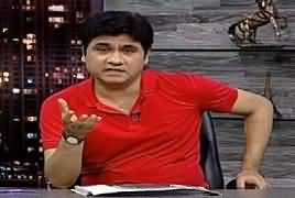 Syasi Theater (Comedy Show) – 26th August 2019