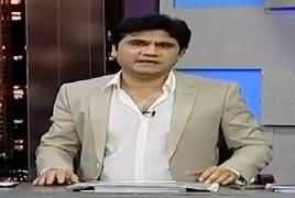 Syasi Theater (Comedy Show) – 27th June 2019