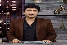 Syasi Theater (Comedy Show) – 28th August 2019