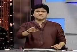 Syasi Theater (Comedy Show) – 29th May 2019