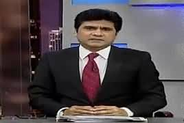 Syasi Theater (Comedy Show) – 8th April 2019